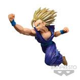 Dragon Ball Scultures Vol.7  Figur / Statue  Son Gohan (Banpresto)