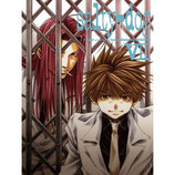 Saiyuki Salty Dog 7 Artbook