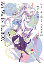 Re: Zero Art Works Re: Box * ARTBOOK