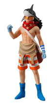 One Piece Super Styling Film Z special 4th * Figur: Lysop