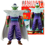 Dragon Ball Super Figur / Statue Piccolo