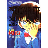 Detective Conan The Complete Color Works Artbook Illustrations Artbook
