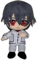 Vampire Knight Kaname  Plüschi Plüsch-Figur