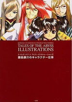 Tales of Abyss Illustrations Artbook