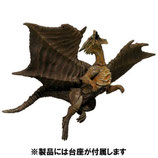 Monster Hunter  Figure Builder Standart Model Plus Vol.3 Figur Kushala Daora
