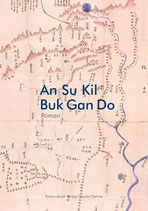 An, Su Kil: Buk Gan Do