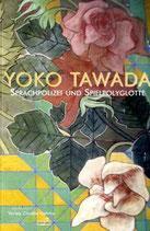 E-BOOK Tawada, Yoko: Sprachpolizei und Spielpolyglotte