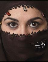 Karaca, Müjde: Reize / Zinat