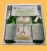 純米酒めぐる(贈答用) ※季節限定