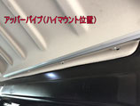 N様:NV350キャラバンDXのワイドスーパーロング用 オーダー品