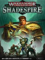 WARHAMMER Underworlds: Shadespire   日本語版