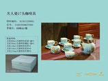 """6x Teetasse """"Chrysantheme"""" mit Goldrand, Untertasse, Teekanne, Zuckergefäß und Milchkännchen"""