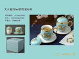 """Teetasse """"Chrysantheme"""" mit Goldrand und Filtereinsatz, Deckel und Untertasse"""