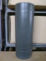 75mm SMOKE (uk, us)