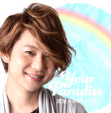 CD「your paradise」