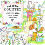Eriy - Romantic Country 3