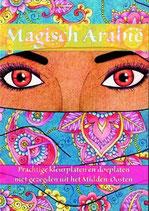 Magisch Arabië - Sabine Design