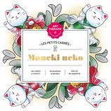 Les Petits Carrés - Maneki Neko