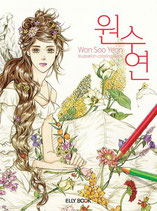 Won Soo Yeon Coloring Book