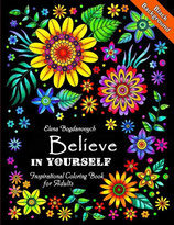 Elena Bogdanovych - Believe in Yourself Inspirational