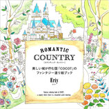Eriy - Romantic Country 1