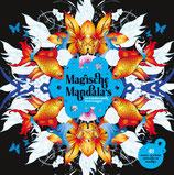 Magische Mandala's - Een kaleidoscopisch kleuravontuur