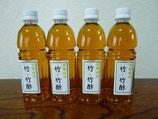 竹・竹酢 4本セット