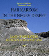 Har Karkom in the Negev Desert -  Atelier Monographs XIII - language: english