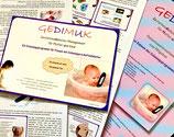 GEDIMUK Verbrauchsmaterial für 50 Patienten
