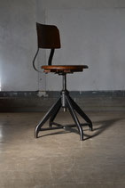 AMA  DESK CHAIR