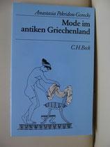 Mode im antiken Griechenland