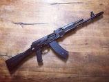 Halbautomat Izhmash MK-105