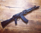Halbautomat Izhmash MKK-105