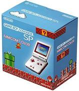 Game Boy Advance SP (NTSC-J Japan) OVP Box Protector Schutzhülle