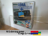 Sega Game Gear (Sonic Bundle) Konsolen OVP Box Protector Schutzhülle