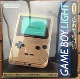 Game Boy Light (NTSC-J Japan) OVP Box Protector Schutzhülle