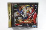 Game Guard Sega Saturn Japan OVP
