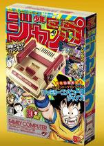 Famicom Classic Mini 50th Anniversary Shonen Jump OVP Box Protector Schutzhülle