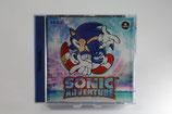 Game Guard Sega Dreamcast Spiele OVP Schutzhülle