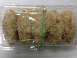 牛肉ブイヨンコロッケ(5個入)