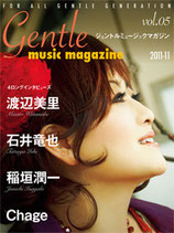Gentle music magazine vol.05 2011-11