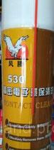 Ersatz Falcon 530 Kontaktreiniger Spray 550 ml