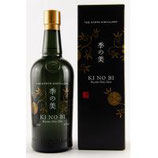 KINOBI - Kyoto Ki No Bi - SEI - Gin (Japan)   54,5% Vol. 0,7l