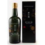 KINOBI - Kyoto Ki No Bi - SEI - Gin (Japan)   54,5% Vol. 0,7l