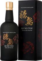 Ki No Tou - Kyoto Dry Gin Kyoto Distillery (Japan) 47%