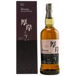 Akkeshi 2021 - Japanese Blended Whisky Usui