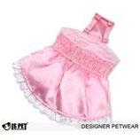 Платье невесты розовое