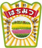 百花レッテルNO.3.4