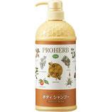 プロハーブEM化粧品ボディシャンプー(800ml)