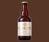 Bière Coedo Brewery